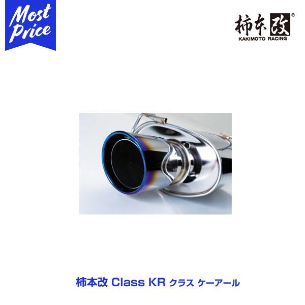 柿本改 マフラー Class KR クラス ケーアール HONDA CR-V 24G(レザーパッケージ含む) 4WD 11/12- 型式:DBA-RM4 エンジン型式:K24A 【H713102】