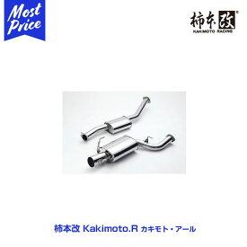 柿本改 マフラー Kakimoto・R マーク2 GTツインターボ 〈E-JZX81〉 型式:1JZ-GTE 年式:90/8〜92/10 【TS321】