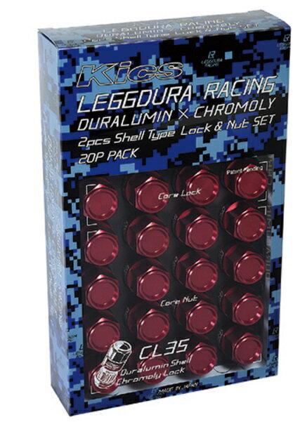 KYO-EI Kics レデューラ レーシング シェルタイプ ロック&ナットセット 〔CL35-11*〕(M12×P1.5)20PCS(ナット16個/ロック4個)5穴車用 カラー選択:4種類
