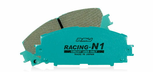 Projectμ プロジェクトミュー ブレーキパッド RACING-N1【F151】 TOYOTA/LEXUS FRONT用