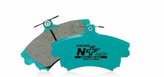 Projectμ プロジェクトミュー ブレーキパッド RACING-N+【R187】 TOYOTA/LEXUS REAR用