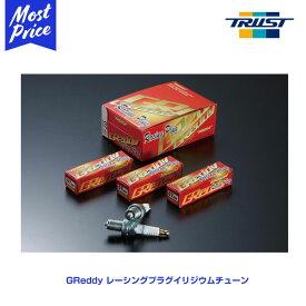TRUST トラスト GReddy レーシングプラグ イリジウム RACING PLUGS (RED BOX) 6本セット JIS IT 08 (NGK No.T7341T-8)【13000068】