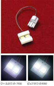 ヴァレンティジャパン LEDライセンスランプ  T10S-W0206-1/2 1個入 T10ウェッジプレートタイプ