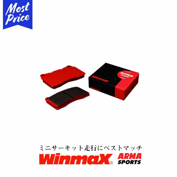 WinmaX SPORTS AP2 TOYOTA スターレット フロント用 【品番076】 型式EP82(除 GT)NP80 ABS付 年式89.12-96.01