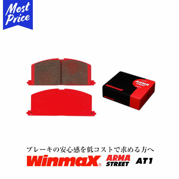 WinmaX STREET AT1 TOYOTA スターレット フロント用 【品番076】 型式EP82 GT(ターボ) 年式89.12-96.01