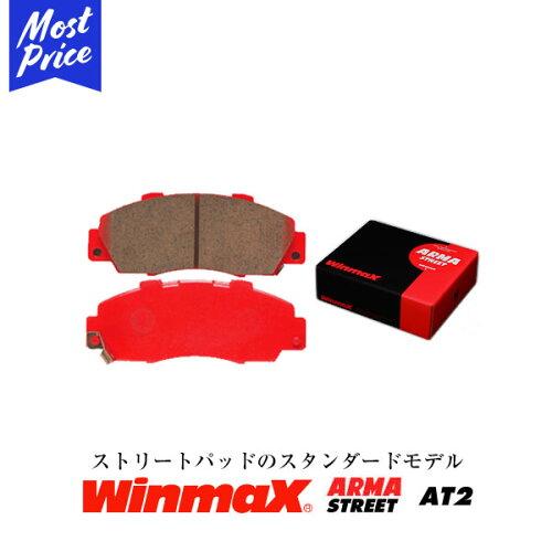 WinmaXSTREETAT1TOYOTAアイシスフロント用【品番624】型式ANM10,15,ZGM11,15年式04.09-