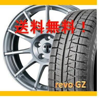 【スタッドレスタイヤ&アルミホイールセット】 TECMAG TYPE 211R 1670+40 5-112 【ブリヂストン/BRIDGESTONE】 REVO GZ 205/55R16 AUDI A4(8E)