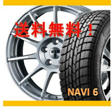 【スタッドレスタイヤ&アルミホイールセット】 TECMAG TYPE 211R 1670+40 5-112 【グッドイヤー/GOODYEAR】 NAVI6 205/55R16 AUDI A4(8E)