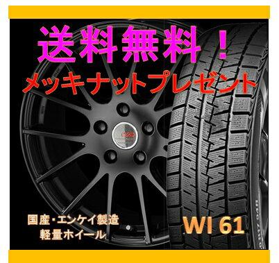 【スタッドレスタイヤ&アルミホイールセット】 SX4 YA41S CDM1 1665+50 5-114 ブラック 【クムホ/KUMHO】 WI61 205/60R16