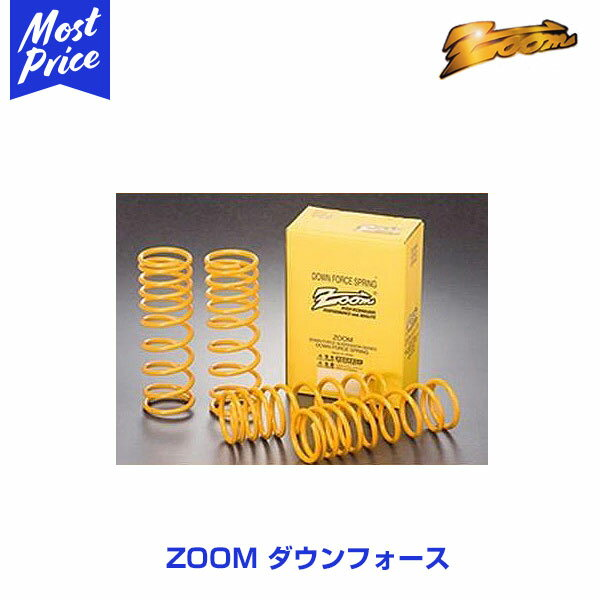 ZOOMダウンフォース ムーヴ L610S EFZL H7/8〜10/9 4WD N.AF:DOWN(35〜40) R:DOWN(35〜40)