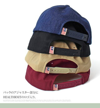 送料無料Healthknitヘルスニットコットンツイルアートロゴ刺繍入りベースボールキャップショートバイザーキャップ後ろ向きキャップ野球帽無地綿100%ローキャップメンズ帽子男女兼用通販新作あす楽秋冬