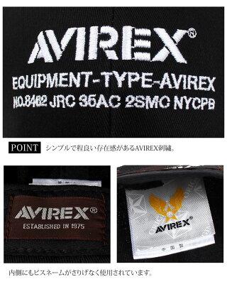 AVIREXアビレックスナンバリング刺繍フルキャップユニセックス男女兼用野球帽帽子綿100%メンズ小物通販新作人気おしゃれ春夏服