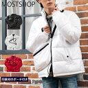 送料無料 ビッグシルエット 中綿入りジャケット メンズ シレー加工 スタンドカラー 無地 ポーチ付き 秋 冬 ブラック/ホワイト/レッド M-LL MOSTSHOP