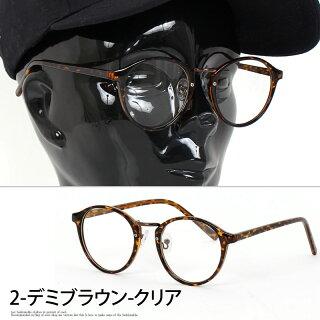 送料無料カラーレンズミラーレンズクリアレンズサングラスボストンデザインメンズ伊達メガネ眼鏡メガネ伊達めがねおしゃれメンズファッション小物通販新作人気