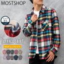 送料無料 ネルシャツ メンズ ネルチェックシャツ 綿 コットンシャツ メンズシャツ マドラスチェック柄 オンブレー ウインドウペン 無地 トップス カジュアルシャツ 長袖シャツ ミリタリーシャツ 通販