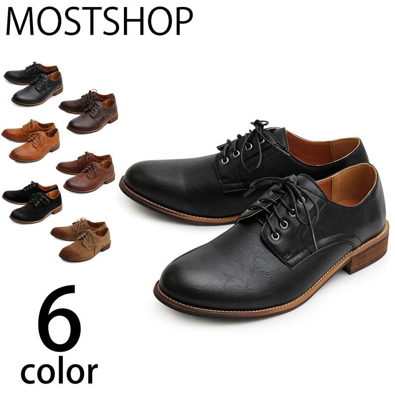 送料無料 オックスフォードシューズ メンズ バブーシュ カジュアルシューズ レースアップ ローカット プレーントゥ メンズファッション メンズ靴 靴 短靴 紳士靴 あす楽 人気 男性 通販 MOSTSHOP