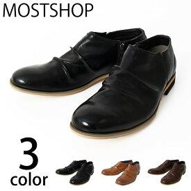 2329e58d5621e 送料無料 シューズ メンズ 靴 ドレープ加工 サイドファスナー フェイクレザー ドレスシューズ ローカット 短靴 カジュアル