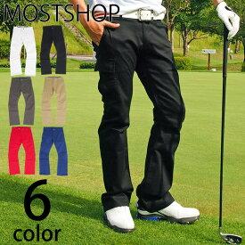 ラウンド中もお洒落 ゴルフパンツ メンズ ゴルフ パンツ ストレッチ チノパン 立体シルエット ローライズ ブーツカット メンズ ゴルフウェア ボトムス 白 黒 チャコール グレー ベージュ レッド ブルー 送料無料 春 夏 全6色 M-2XL MOSTSHOP ネコポス