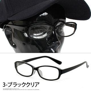 送料無料スクエア型サングラスサングラスメンズ伊達メガネ眼鏡メガネ伊達めがね黒ぶち眼鏡おしゃれメンズファッション通販新作人気ネコポス