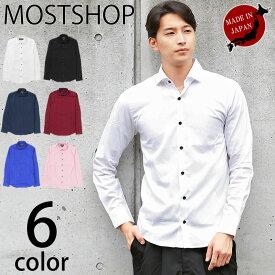 日本製 ワイドカラー シャツ メンズ ワイドスプレッド ブロード 無地 長袖 ドレスシャツ 全6色 M-LL MOSTSHOP ネコポス