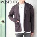 送料無料 テーラードジャケット メンズ ジャケット TC天竺素材 薄手 羽織り スウェット カット素材 カーディガン カジュアル キレイめ シンプル ネイビー ブラック グレー モカ ベージュ 全6色 M-XL 春 夏 MOSTSHOP ネコポス