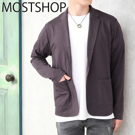 送料無料 テーラードジャケット メンズ ジャケット TC天竺素材 薄手 羽織り スウェット カット素材 カーディガン カジュアル キレイめ シンプル ネイビー ブラック グレー 全3色 M-XL 春 夏 MOSTSHOP ネコポス