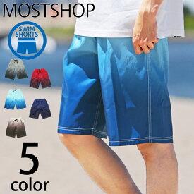 送料無料 水着 メンズ サーフパンツ 海水パンツ グラデーションカラー ファスナーポケット付き 夏 全5色 M-LL MOSTSHOP ネコポス ゆうパケ セール