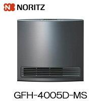 ガスファンヒーターGFH-4005D-MSノーリツ