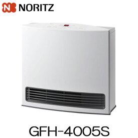 ノーリツ ガスファンヒーター スノーホワイト GFH-4005S 都市ガス プロパンガス用暖房の目安(都市ガス13A用):木造11畳まで コンクリート15畳まで スポット暖房機能付