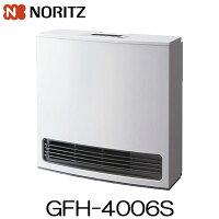 ガスファンヒーターGFH-4006Sノーリツ