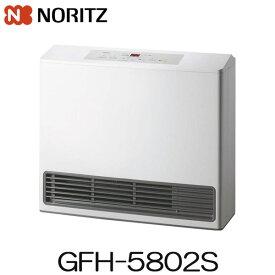 ノーリツ ガスファンヒーター スノーホワイト GFH-5802S 都市ガス プロパンガス用暖房の目安(都市ガス13A用):木造15畳まで コンクリート21畳まで スポット暖房機能付