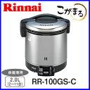 【おすすめ】ガス炊飯器 炊飯のみ RR-100GS-C 11合炊き ブラック リンナイ 炊飯器 おすすめ 【送料無料】
