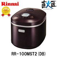 ガス炊飯器リンナイRR-100MST2(DB)11合炊き