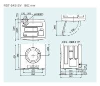 RDT-54S-SVガス衣類乾燥機リンナイ乾太くん【はやい乾太くん】☆乾燥容量5.0kgタイプ☆