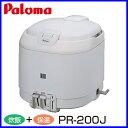【ガス炊飯器】 パロマ PR-200J 11合炊き 電子ジャー付タイプ パロマ 炊飯器 おすすめ 【送料無料】