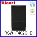 食器洗い乾燥機 リンナイ RSW-F402C-B フロントオープン