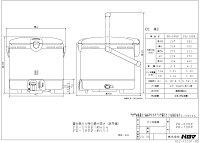 パロマガス炊飯器5合炊きステンレスタイプPR-09EF都市ガスプロパン炊飯専用タイプ