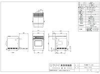 【3年間無料保証付】リンナイ業務用ガスオーブン卓上タイプRCK-10AS都市ガスプロパンガス用