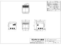 【3年間無料保証付き】リンナイガスオーブン家庭用卓上タイプRMC-S12E都市ガスプロパンガス用電子レンジ機能付【電子コンベック】