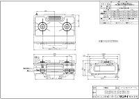 【70cmホースプレゼント】リンナイガスコンロ都市ガスプロパンRT64JH7S2-Cクリスタルコート(標準幅59cm)2口引っ越し単身赴任新生活一人暮らし
