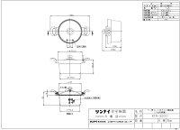 【おすすめ】炊飯鍋RTR-300D13合炊き炊飯専用鍋リンナイガステーブルコンロガスコンロオプション備品