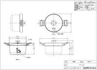 【おすすめ】炊飯鍋RTR-500D5合炊き炊飯専用鍋リンナイガステーブルコンロガスコンロオプション備品