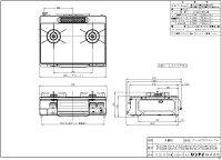 リンナイガスコンロラクシエRTS65AWK14RG-C都市ガスプロパンLAKUCIE2口水無し両面焼きオートグリル機能付ココットプレート付属