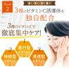 에비스〔ebis〕C에센스(비타민 C유도체5% 미용액) 20 ml미안기 이온 도입 미용액