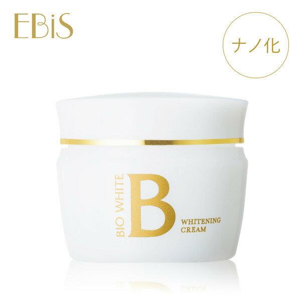 エビス ビーホワイトクリーム40g 美白クリーム 保湿クリーム 乾燥肌 フェイスクリーム クリーム
