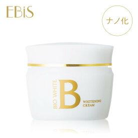 新ビーホワイトクリーム40g 美白クリーム 保湿クリーム 乾燥肌 フェイスクリーム クリーム