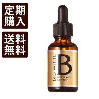Ebisu B白33ml有藥效傳明酸美容原液美白美容液美白