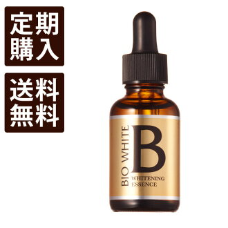 33 ml of Ebisu B white medical tranexamic acid beauty undiluted solution whitening liquid cosmetics whitening