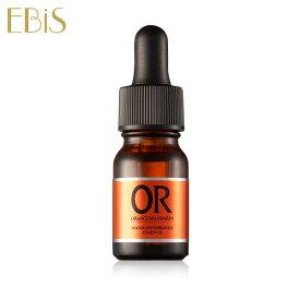 エビス〔ebis〕オラージュマンダリン(10ml)毛穴 ケアに「マンダリンオレンジ果皮抽出液」100%原液美容液/毛穴 引き締めメB