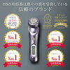 facial equipment 【EBiS Twin Elenizer PRO】★Japan No.1 facial equipment ★ made in Japan★you can use it  in your country(100-240V)